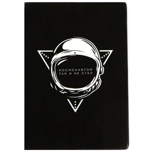 Ukid MARKET / Обложка для документов / Обложка для паспорта