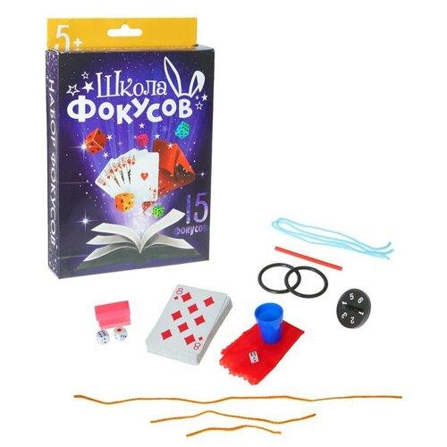 Купить Набор для фокусов Страна Карнавалия Магическое представление №3 15 фокусов (3695235), Детские наборы инструментов
