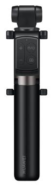 Монопод для селфи HUAWEI Tripod Selfie Stick Pro CF15