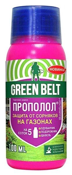 Green Belt Средство от сорняков на газонах Прополол, 100 мл