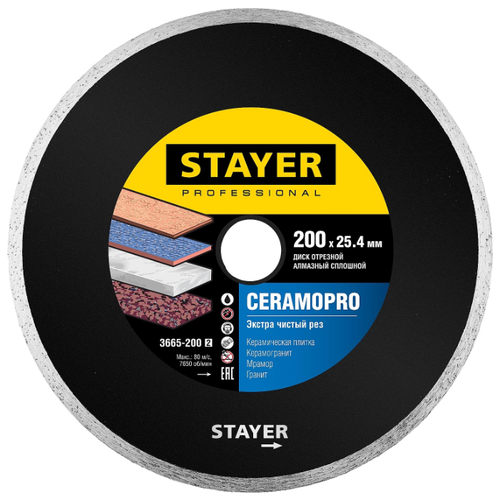Диск алмазный отрезной STAYER Professional 3665-200, 200 мм 1 шт.
