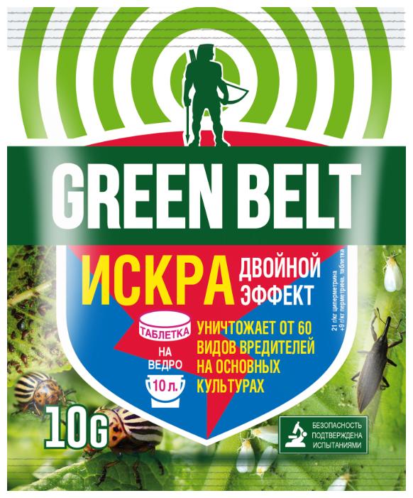 Green Belt Средство для защиты от насекомых-вредителей Искра Двойной Эффект, 10 г