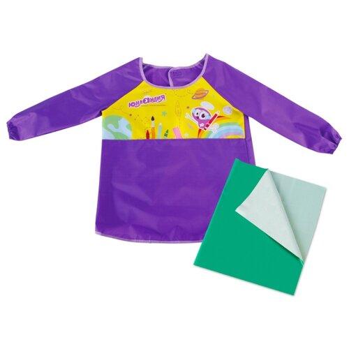 Юнландия фартук-накидка с рукавами + клеенка ПВХ 40x69 см фиолетовый недорого