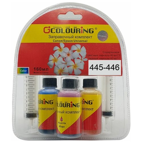 Чернила Colouring PG445 / 445XL / CL446 / чернила для Canon PIXMA TS304 MG2440 TS3340 MG3040 TS3140 (набор 9 предметов + инструкция) 4 цвета совместимые