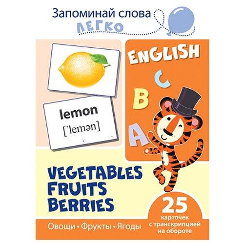 Купить Набор карточек Творческий Центр СФЕРА Запоминай слова легко. Овощи, фрукты, ягоды 20.5x14.6 см 25 шт., Дидактические карточки