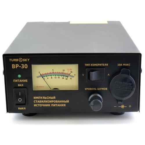 Блок питания TURBOSKY BP-30 импульсный