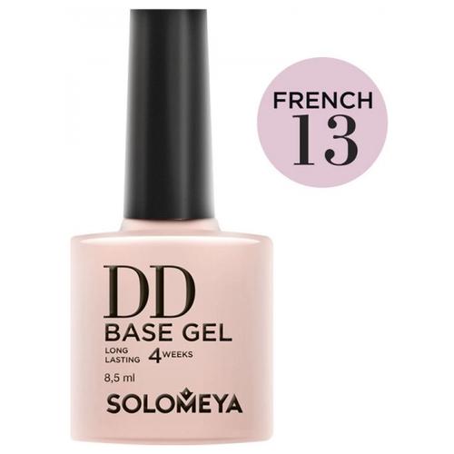 Купить Solomeya базовое покрытие DD Base Gel суперэластичное 8.5 мл French 13