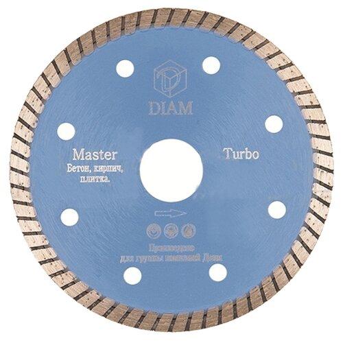 Фото - Диск алмазный отрезной DIAM Turbo Master 000158, 115 мм 1 шт. diam 030657 62 x 450 мм