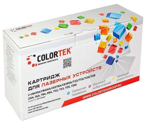 Картридж Colortek C-CB436A