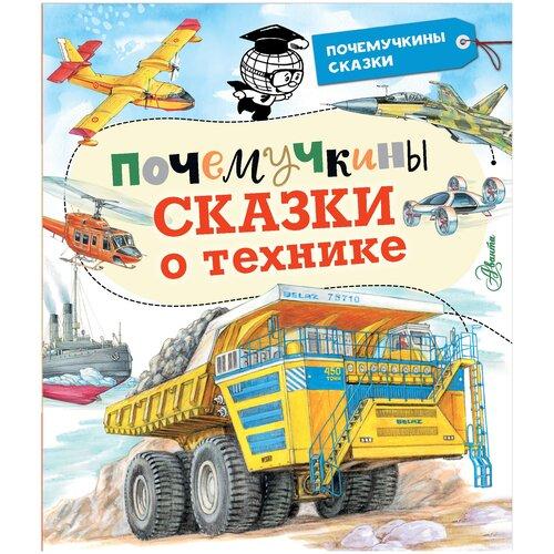 Зигуненко С.Н., Малов В.И., Чукавин А.А.