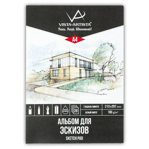 Купить Альбом для эскизов VISTA-ARTISTA DSW-A4 160 г/м2 А4 склейка 20 л., Альбомы для рисования