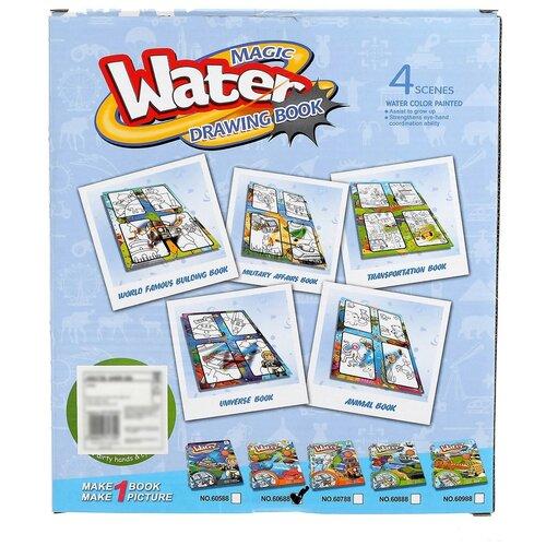 Купить Книжка для рисования водой Мир животных с водным маркером 4361739, Сима-ленд, Раскраски