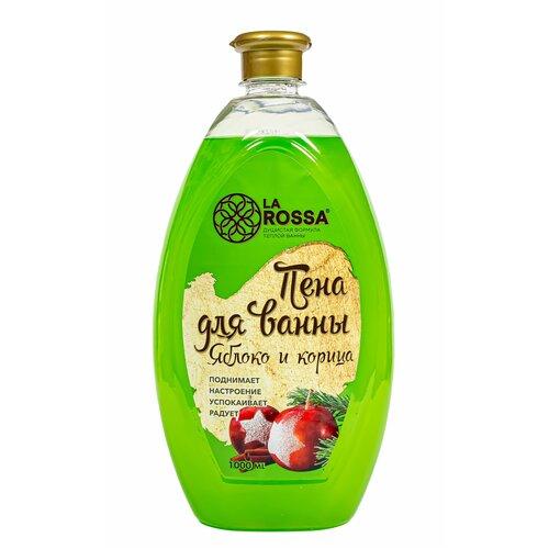 Купить La Rossa Пена для ванн Яблоко и корица, 1 л