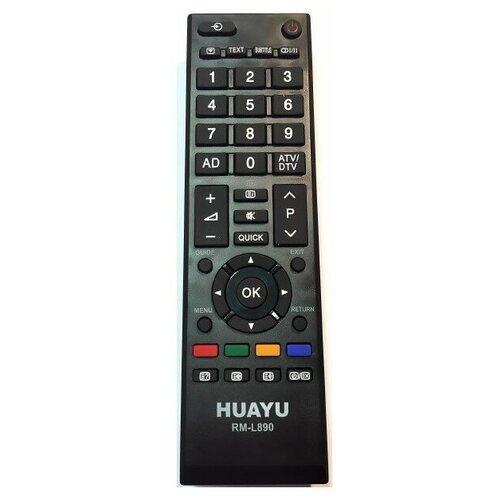 Пульт Huayu RM-L890 (универсальный) (для телевизоров Toshiba)