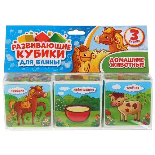 Фото - Набор для ванной Умка Домашние животные набор карточек умка умные игры домашние животные 15 7x10 7 см 32 шт