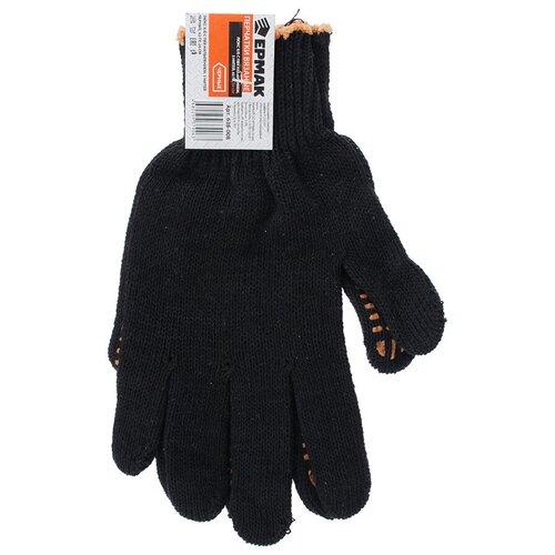 Перчатки ЕРМАК 638-008 1 пара черный
