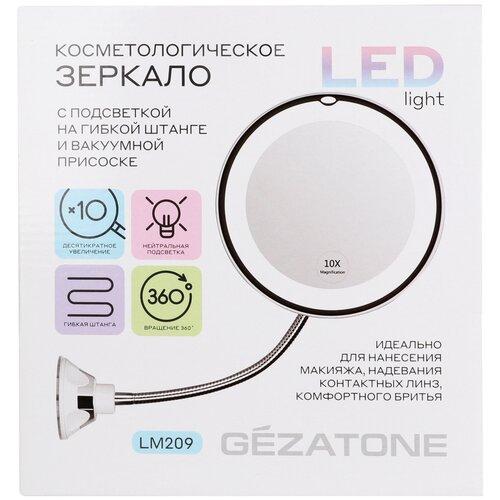 gezatone lm100 с подсветкой LM209 Зеркало косметологич.10x с подсветкой, на гибкой штанге и присоске Gezatone