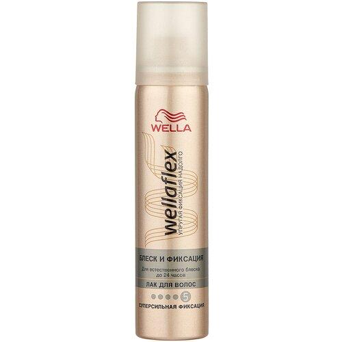 Wella Лак для волос Wellaflex Блеск и фиксация, экстрасильная фиксация, 75 мл недорого