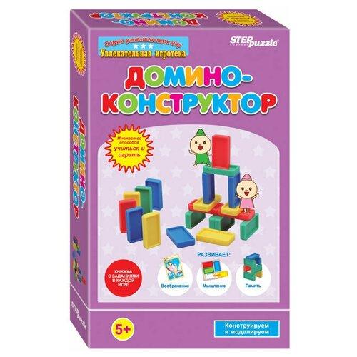 Фото - Настольная игра Step puzzle Домино-конструктор настольная игра step puzzle лесное царство
