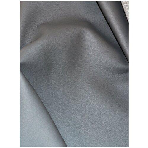 Экокожа автомобильная, искусственная кожа, гладкая - 1,4х15 м, цвет: светло-серый
