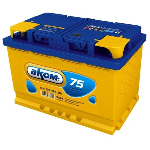 Автомобильный аккумулятор Аком 75