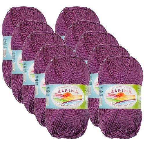 Купить Пряжа Alpina Anabel, 100 % хлопок, 50 г, 120 м, 10 шт., №595 фиолетовый