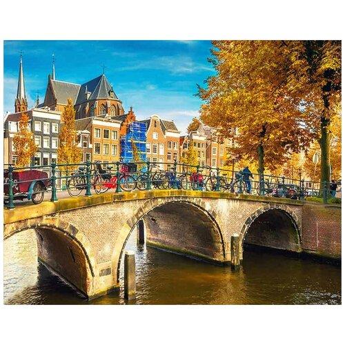 Алмазная вышивка Цветной Канал в Амстердаме, 50x40