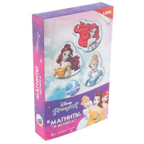 Набор для творчества LORI Магниты из гипса Disney Очаровательные принцессы