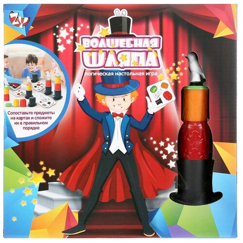 Купить Настольная игра Zhorya Волшебная шляпа, Настольные игры