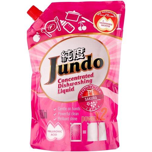 Jundo средство для мытья посуды и детских принадлежностей с гиалуроновой кислотой Sakura, 0.8 л гель для мытья посуды и детских принадлежностей jundo sakura с гиалуроновой кислотой концентрат 1 л