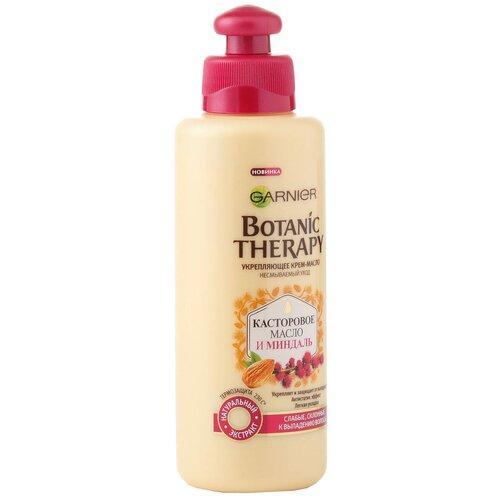 Купить GARNIER Крем-масло для волос Botanic Therapy Касторовое масло и миндаль, 200 мл