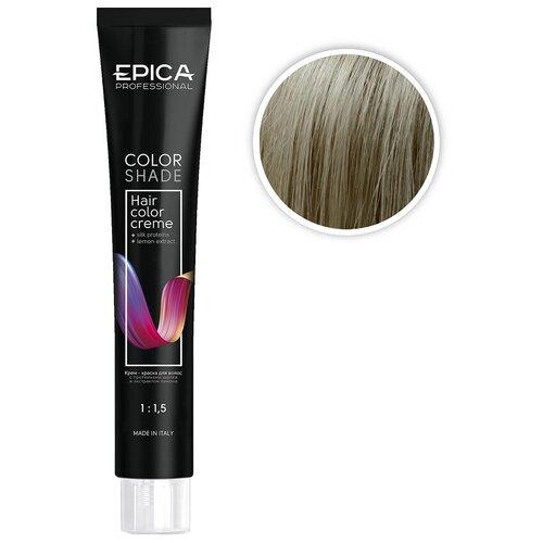 EPICA Professional Color Shade крем-краска для волос, 8.1 светло-русый пепельный, 100 мл epica professional color shade крем краска для волос 8 светло русый 100 мл