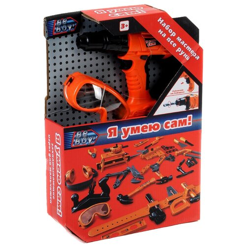 Купить Beboy Я умею сам!, 27 предметов IT105267, Детские наборы инструментов