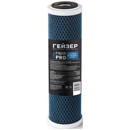 Фото - Сменный модуль для систем фильтрации воды Гейзер Fiber Pro-10SL из углеродного волокна (27113) сменный модуль для систем фильтрации воды гейзер ммв 10 sl 27050