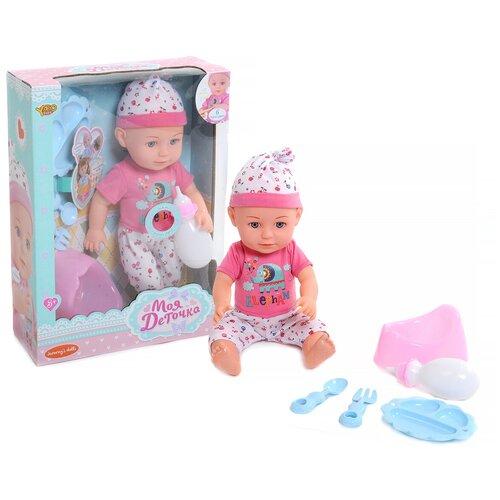 Пупс Yako Моя деточка 36 см M7563-7, Куклы и пупсы  - купить со скидкой