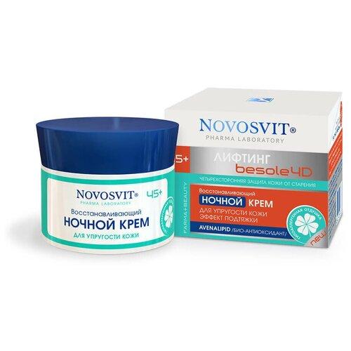 Купить Крем Novosvit ночной восстанавливающий для лица 45+, 50 мл