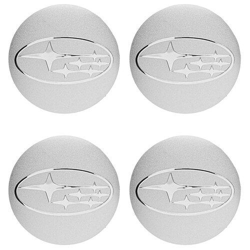 Наклейки на колесные диски Mashinokom, NZD012