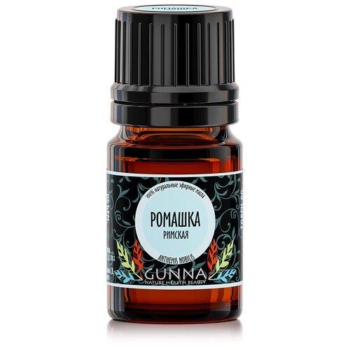 GUNNA эфирное масло Ромашка римская, 5 мл