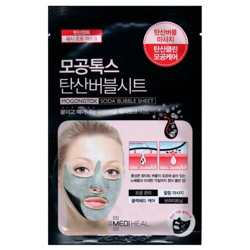Купить MEDIHEAL тканевая маска Mogongtox Soda Bubble с пузырьками, очищающая, 18 мл