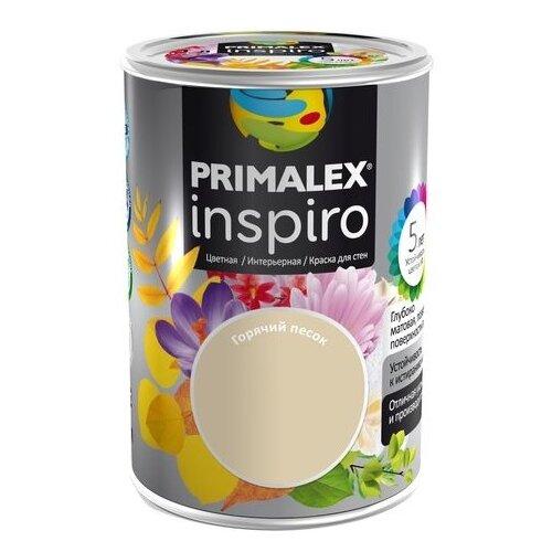 Краска PRIMALEX Inspiro моющаяся матовая горячий песок 1 л