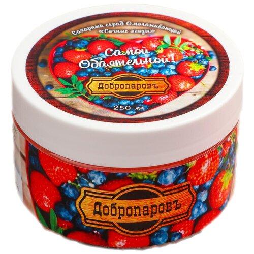 Купить Добропаровъ Сахарный скраб для тела Омолаживающий Сочные ягоды Самой обаятельной, 250 мл