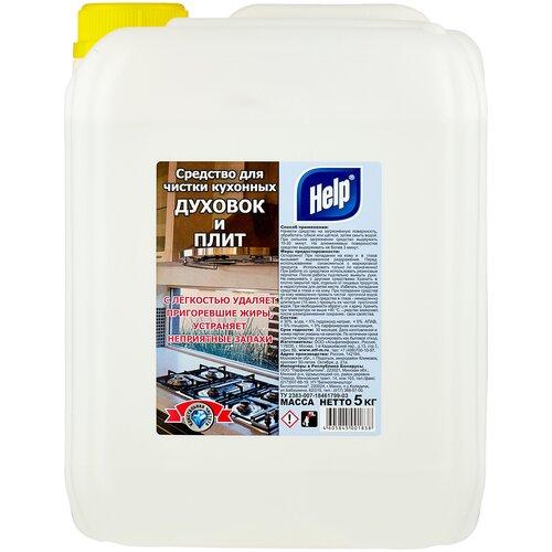 Средство для чистки кухонных духовок и плит Help, 5 кг средство для чистки стекла help свежий озон 5 л