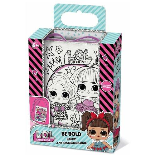Купить Сумка прогулочная для раскрашивания LOL Be Bold 17*21, 5*1, 5 см. L.O.L. Surprise! LC0003, Поделки и аппликации