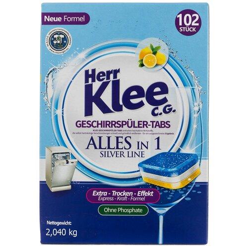michael herr dispatches Herr Klee Silver Line таблетки для посудомоечной машины, 102 шт., 2.04 кг