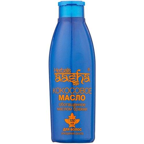Купить Aasha Herbals Масло для волос кокосовое с Брахми, 100 мл