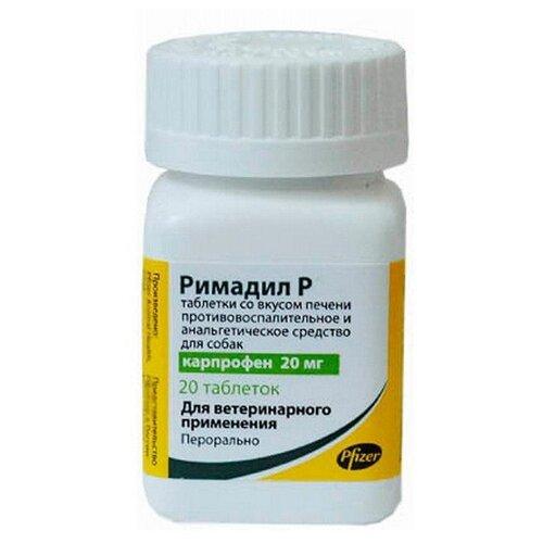 Zoetis Римадил Р 20 мг, противовоспалительные обезболивающие таблетки для взрослых собак малых пород 20 таблеток