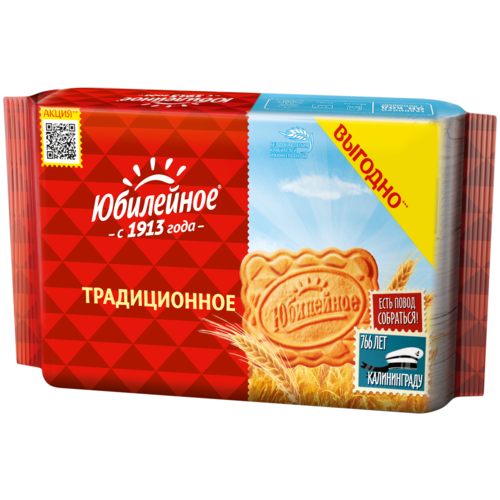 Печенье Юбилейное традиционное, 313 г