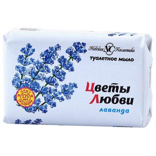 Купить Мыло кусковое Невская Косметика Цветы любви Лаванда, 90 г