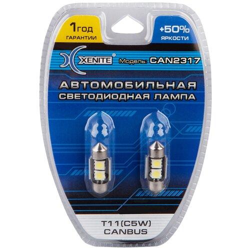 Лампа автомобильная светодиодная Xenite 1009345 +50% Т11/C5W 12V 2 шт.