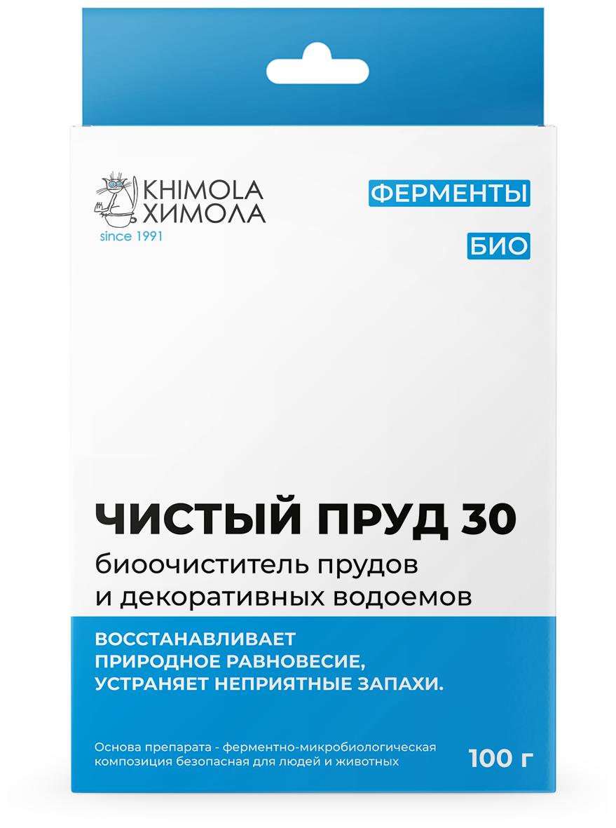 Гранулы для водоема Химола Чистый пруд — купить по выгодной цене на Яндекс.Маркете